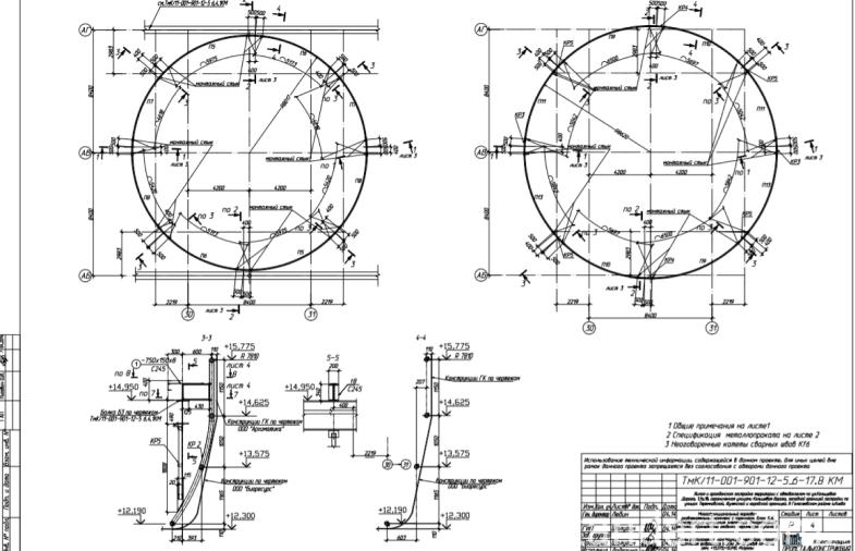 Разработка чертежей КM и КМД